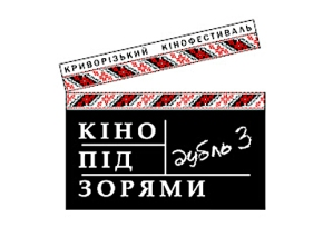 krivoy Кино под звездами. Дубль 3  Cinema under the stars. Take 3 mewlab lady and the tooth shaun clark