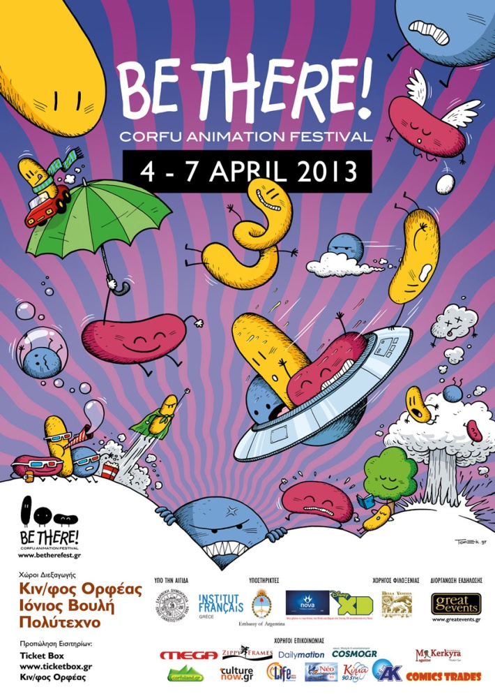 BeThere Corfu Animation Festival mewlab shaun clark lady and the tooth 2