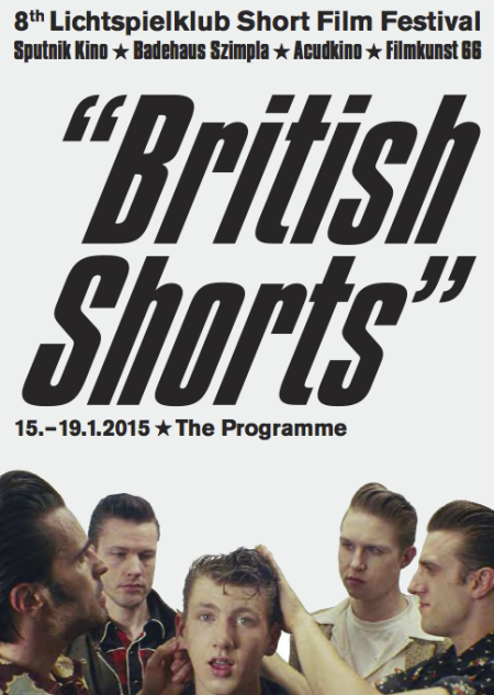 British Shorts