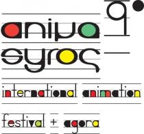 logo-Animasyros9-1-766x717